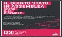 Torino: il quinto stato dei precari e freelance in assemblea per lo sciopero